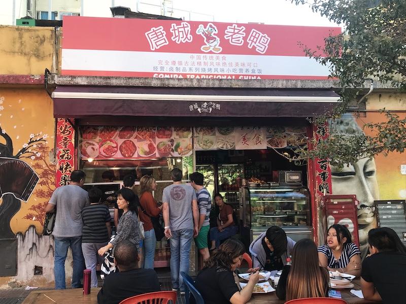 Comida chinesa de rua